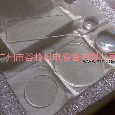 供应米亚基30-1T,NECΦ29.8*1T  30*76*1T等双面镀膜激光保护镜片Φ25mm*1mm K9、石英材料