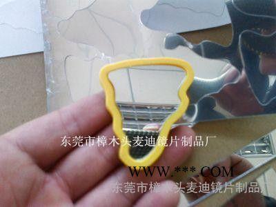 模切激光雕刻供应亚克力镜 AR镀膜 半反半透镜 玩具镜片 小孩儿童安全镜片 玩具塑料配件