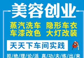 上海博世汽车职业技术学校