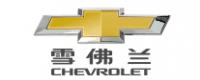 Chevrolet雪佛兰