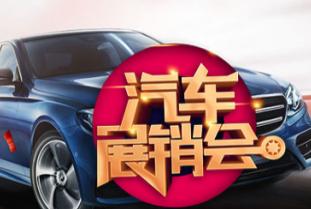 2021武汉国际汽车制造暨工业装配博览会