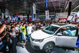 2021中国(北京)国际汽车模具及制造技术展览会