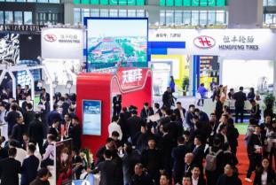 2021北京国际工业清洗及部件清洁技术设备展览会