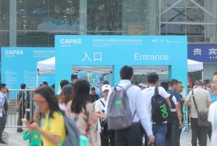 2021成都国际汽车零配件及售后服务展览会