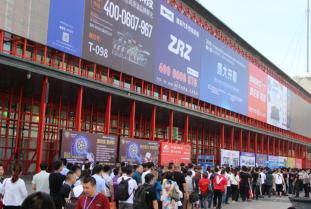 2021中国国际乘用车配件博览会暨全国汽车易损件采购交易会