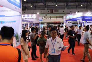 2021北京国际汽车制造暨工业装配博览会