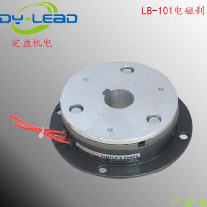 供应制动器 同款刹车器 电磁NB-2.5T离合制动器 LB-101-025厂家