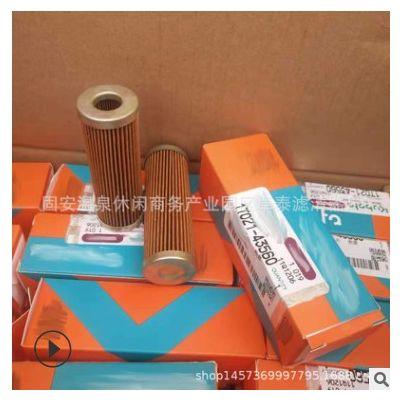 供应 1T021-43560 P502138 FC-ECO079 3ECO079 FC1288 柴油滤芯