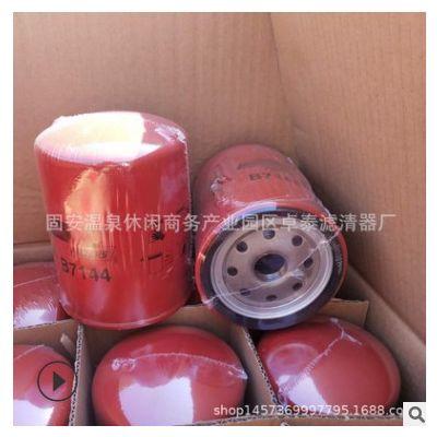 供应 B109 P550067 0947207 094-7207 4303362 650394 机油滤芯