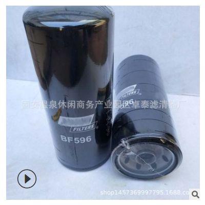 供应 BF593 P550928 25010959 TP-928 FF5021 P3595 柴油滤芯