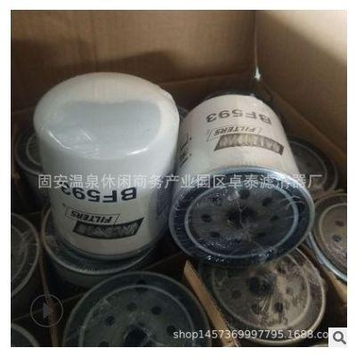 供应 BD232 P550226 7301916 7571569 5983900 1903628 机油滤芯