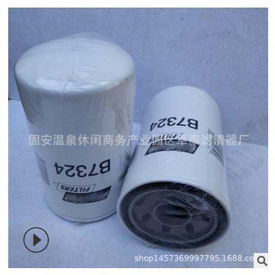 供应 B7276 P502407 3206194 B307 PH3942 HF7615 液压油滤芯