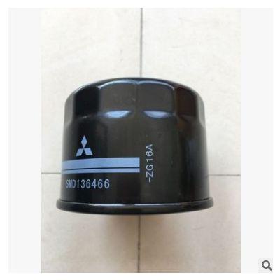 供应机油滤清器SMD136466