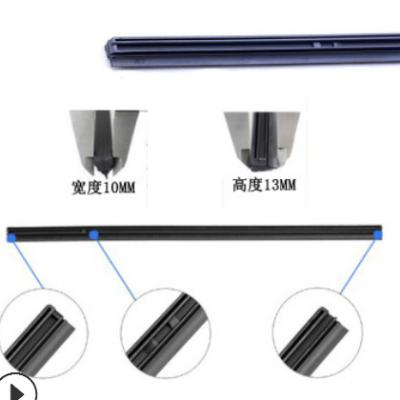 本田日产英菲尼迪三段式无骨三节式10MM宽度雨刮胶条汽车雨刷胶条