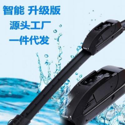 雨刮器二代雨刷器U型雨刮器升级版雨刷器智能雨刷通用雨刷