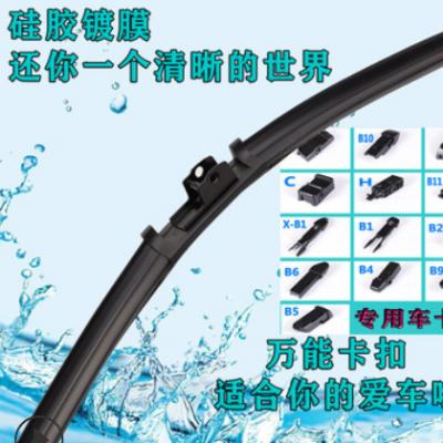 镀膜雨刮器硅胶镀膜万能雨刷器汽车玻璃镀膜雨刷器多功能镀膜雨刷