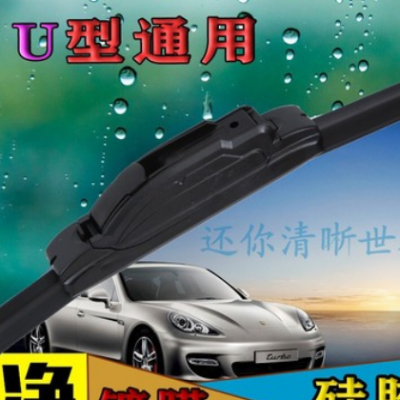 硅胶镀膜雨刮器镀膜无骨雨刷硅胶汽车雨刮器通用型雨刮片雨刷镀膜