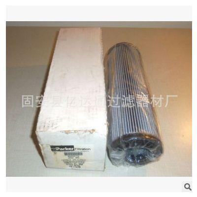 (亿达通)供应液压油滤芯 925799 10B 现货