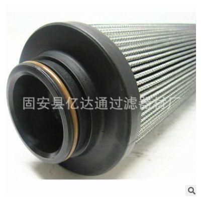 (亿达通)供应液压油滤芯927181Q 927182Q 现货