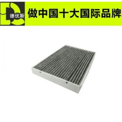 适用 卡升 奔驰 V260L 2.0T 空调滤芯滤清器冷气格