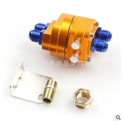 汽车改装金属油压表油冷器转接器二合一油饼通用油温表分体式油饼