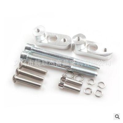 改装汽配 支撑杆适用于 88-95 本田思域 EG 底盘件 平衡支架