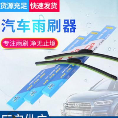 厂家供应 无骨二代雨刷器 博士款二代雨刷器 通用汽车雨刷器