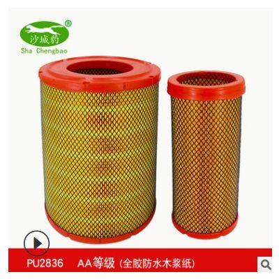 K2836空滤 适配 解放九平柴工程机械道依茨华菱空气滤芯空滤
