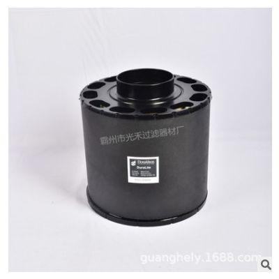 供应弗列加空气滤芯AH19220康明斯发电机组滤芯