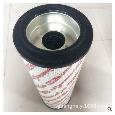 供应贺德克液压滤芯2600R010BN4HC/-B4-KE50 风电滤芯