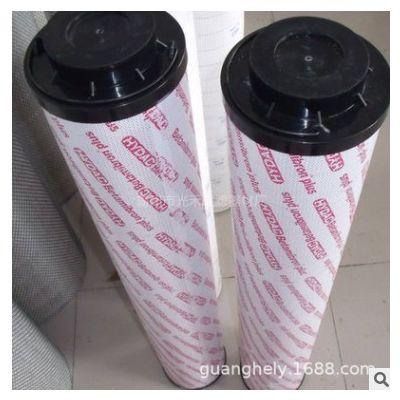 厂家供应2600R020P 2600R020W贺德克液压滤芯
