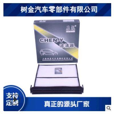 适用于 空调滤清器 滤芯 空调格汽车滤清器 滤芯空调格 OEM定制