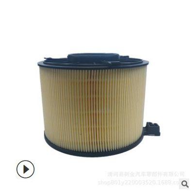 适用于 奥迪A4L 空气滤清器 汽车滤芯 空气格滤清器8W0 133 843B
