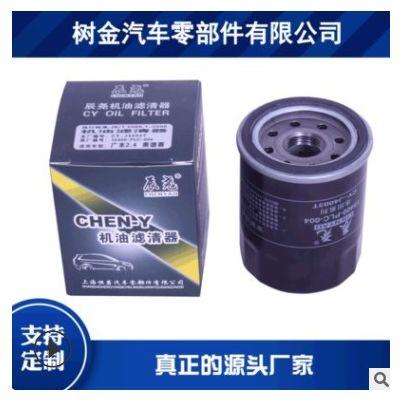 适用于 机油滤清器 滤芯 机油格 汽车滤清器 OEM定制