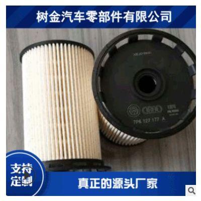 适用于 燃油滤清器 滤芯 空调格汽车滤清器 滤芯空调格 OEM定制