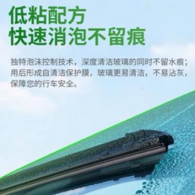 固特威芦荟玻璃水雨刷精超浓缩汽车用雨刮精挡风玻璃雨刮水液