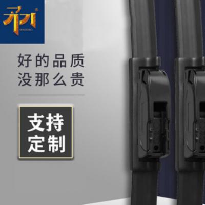矛刀汽车无骨雨刮器适用奥迪大众新速腾专用汽车雨刷器厂家批发