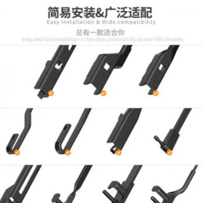 多功能无骨雨刮器汽车配件用品适用大众丰田雨胶条雨刷器汽车清洁