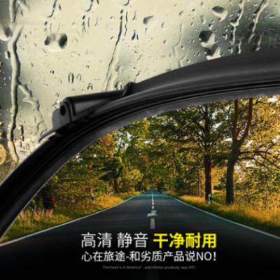 矛刀多功能汽车雨刮器 批发通用无骨雨刷器 厂家直销汽车雨刮片