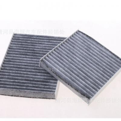 适用于标致2008进口207CC DS3雪铁龙云逸空调滤芯滤清器双效带炭