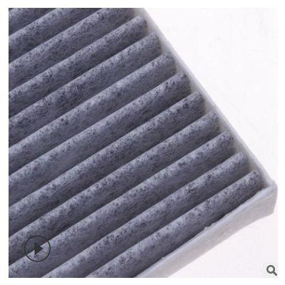 适用14-18款帝豪GS空调滤芯格帝豪GL空调滤清器 1.3T 1.4T 1.8L