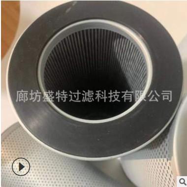 厂家定制回油滤芯WY-800*10Q回油滤芯WY-800*10