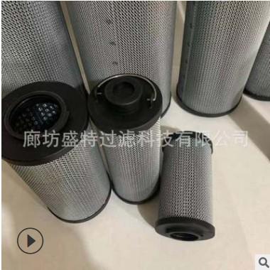 高压滤油器滤芯 LH0110R001BN/HC过滤器滤芯回油滤芯SFX-110*10