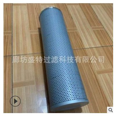 液压油滤芯TZX2-10×10 回油滤芯