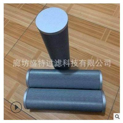 液压油滤芯LH0800D003BN3HC