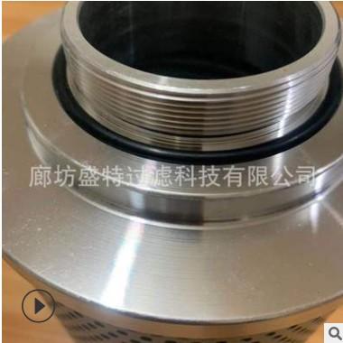 液压油滤芯TZX2-100×10 回油滤芯