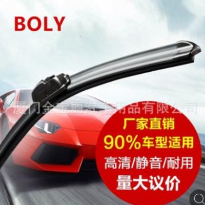 工厂批发高品质雨刮器多功能适用99%车型静音专车前后无骨雨刷片