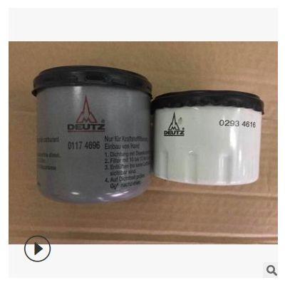 供应替代柴油滤清器01174696适用于叉车货车工程机械发电机组