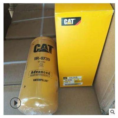 供应替代1R-0762 1R-0736 1G8878滤芯 挖掘机滤芯 液压滤芯