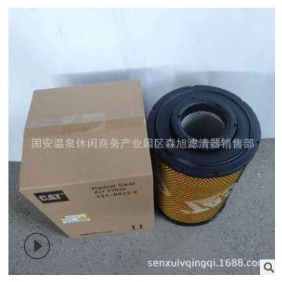 供应 滤芯 131-8821 131-8822空气滤清器 1318821